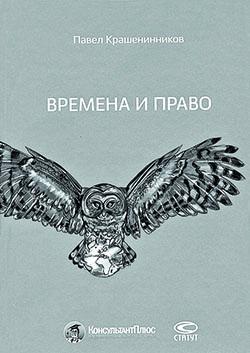 """20 января в """"РГ"""" расскажут о Февральской революции 1917 года"""
