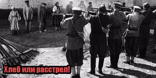 Тамбовский бунт (1920—1921)