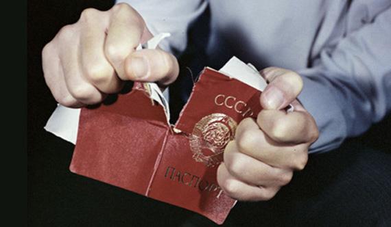 Что было бы, если б не распался СССР?