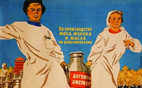 Игорь Яковенко: Крышка идеи догоняющего развития