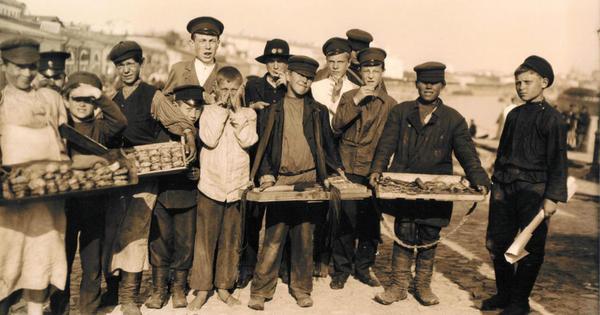 Московские молочные коробейники. Россия. 1909 г.