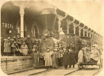 Николаевская железная дорога. С.Петербург - Москва. 1855-1864гг