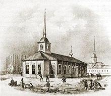 Первая Исаакиевская храм...