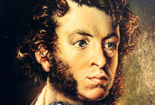 А. С. Пушкин помнил себя маленьким с четырех лет.