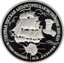 Появлением полноценного военно-морского флота Россия обязана