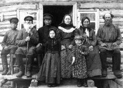 Россия основы XX века