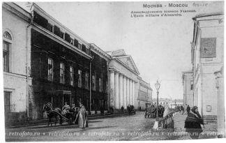 Знаменка является одной из самых старейших улиц города Москвы