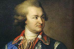 Григорий Александрович Потемкин деятельно участвовал в присоединении территории Крыма к Российской империи