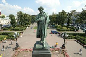 Беседы о Пушкине