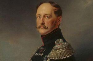 Третий сын императора Павла и монархом-то стал благодаря стечению обстоятельств
