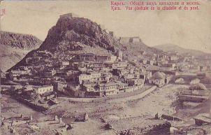 В 1877 году в ходе русско-турецкой войны (1877-1878) Карс был взят русскими войсками