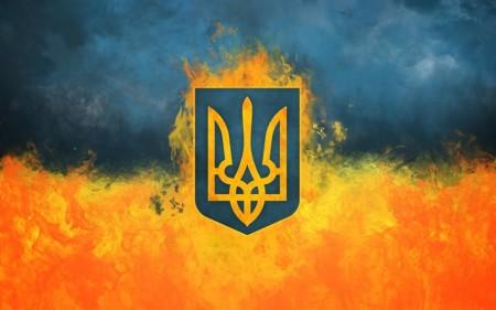 Особый репортаж. Украина. Управляемый хаос (2017)