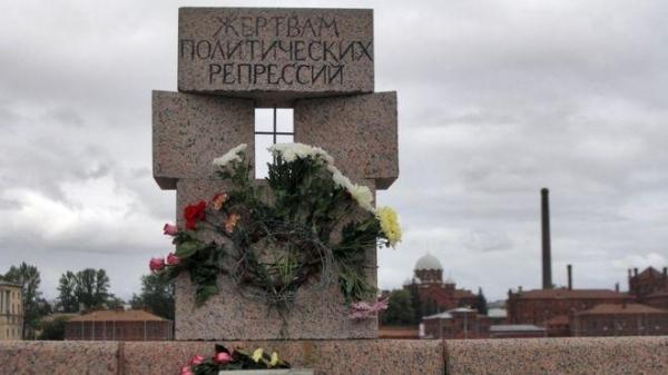 Сталинский удар: 80 лет назад в СССР завязался Большой террор