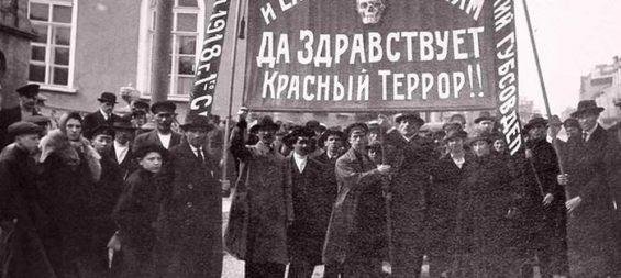 5 сентября 1918 г. Совнарком России издал декрет о начине красного террора для защиты революции