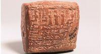 Археологи отыщи в Турции древнейший брачный контракт с инструкцией на случай бесплодия