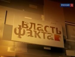 Воля факта. Крымская война