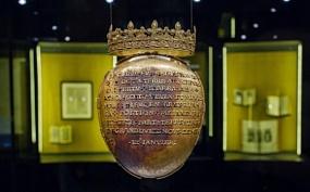 В Забайкалье отворят музей Брежнева