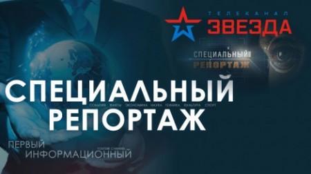 Особый репортаж. АТО уже не то! К чему готовят армию Украины  (2018)