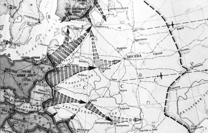 План «Барбаросса»: отчего Гитлер перенёс дату нападения на СССР
