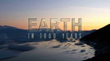«Первые три Месяцы упали на Землю»: самая странная теория Третьего Рейха