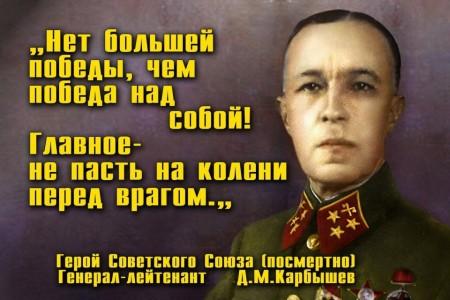 Негласная папка. Подвиг генерала Карбышева  (2018)