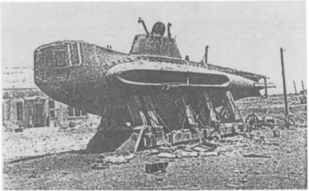Искатели. ''Наутилус'' Советского Альянса (2006)