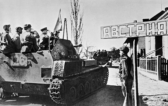 Что шокировало русских во пора советской оккупации Австрии