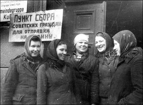 Сколько советских граждан очутилось за границей после войны