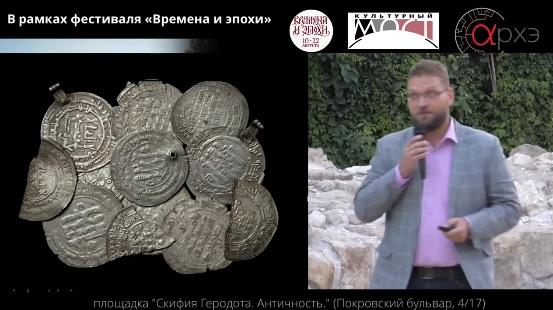 """Василий Новиков: Гнёздово на линии """"Из варяг в греки"""""""