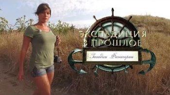 Один-единственный город в Крыму, сохранивший название