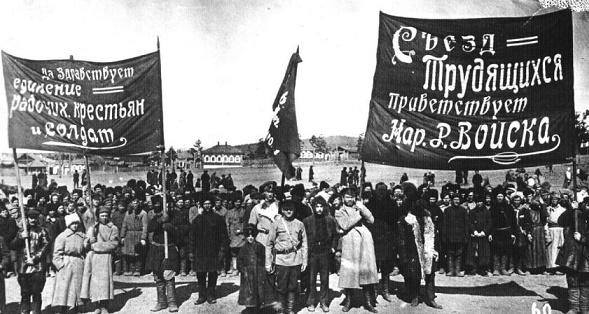 Зачем большевики в 1920 году создали Дальневосточную республику