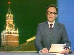 Что глядели в СССР по ТВ ровно 40 лет тому назад