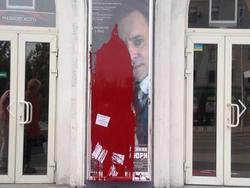 Украинцы против: в Запорожье повреждены афиши кинофильма о Петлюре