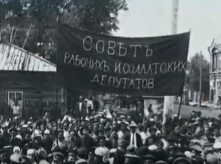 Формула русской революции 1917(2018)