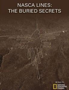 Секреты святых ковчегов