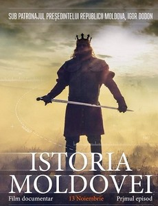 История Молдовы