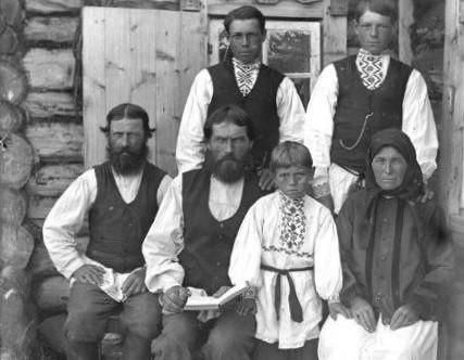 Какие предметы можно узнать о предках человека по русской фамилии