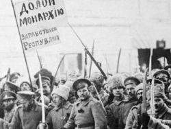 Февральский пролог в трагедии русской истории