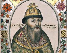 Основные достижения создателя России Ивана III Великого