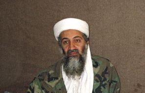 Смертоубийство Бен Ладена: какие противоречия обнаружились в официальных документа США