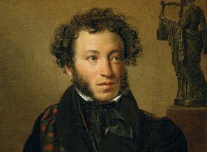 Кто автор провокационного послания, ставшего для Пушкина роковым