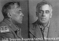 «Возвращенцы»: что ожидало русских эмигрантов, которые вернулись после революции