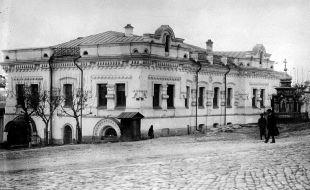 Что Ельцин сделал с домом, в каком расстреляли царскую семью