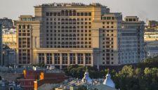 """Советская империя. Отель """"Москва""""   (2003)"""