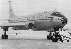 Как дефицитная «контрабанда» загубила командование Тихоокеанского флота в авиакатастрофе 1981 году