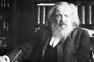 Пророчества Менделеева: что ожидает Россиюв ХХ веке