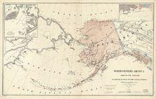 Код доступа. Русская Америка: как мы лишились Аляски (2018)