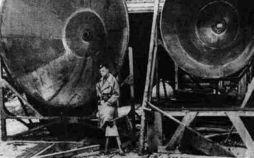 Космическая программа Третьего рейха: как нацисты желали сжигать врагов гигантским зеркалом