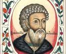 Софья Палеолог: как католичка из Византии сделалась великой русской княгиней