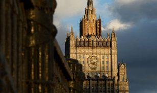 Крышка МИД СССР. Кто и как разрушил дипломатию великой державы